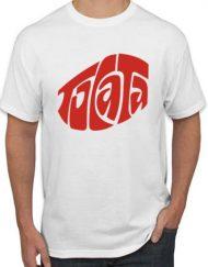 TOCATA BLANCA 190x243 - Camiseta TOCATA